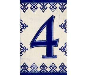 Ceramic number - 4