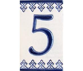 Ceramic number - 5