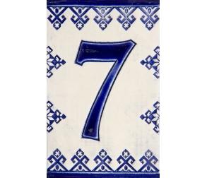 Ceramic number - 7
