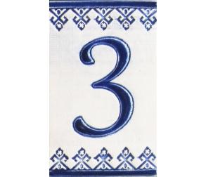 Ceramic number - 3
